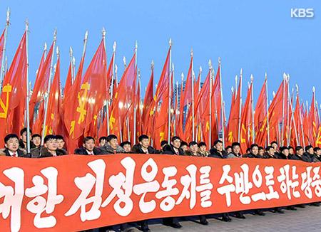 """북한 신문, 방위비협상 비난…""""남한 인민 바라는 것은 미군철수"""" 주장"""