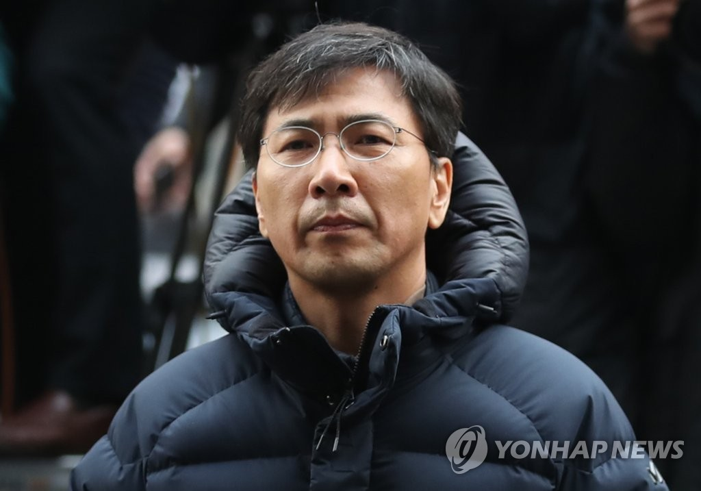 Prosecutors Search Office of Ex-S. Chungcheong Governor for 2nd Day