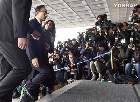 Perbedaan Pendapat Terkait Pemanggilan Mantan Presiden Lee Myung-bak
