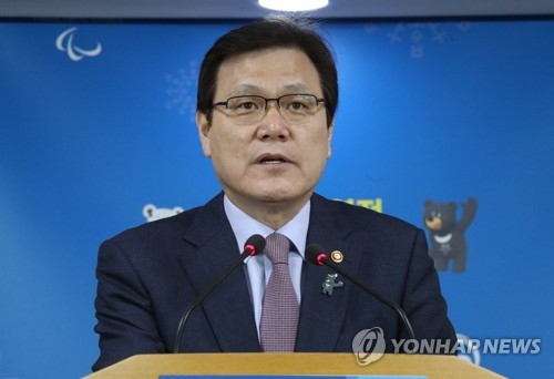 FSC Head: GM Intent on Maintaining Korea Operations
