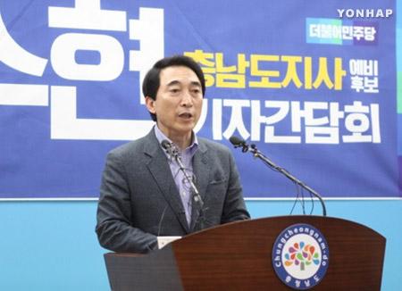 박수현 충남지사 예비후보 자진사퇴