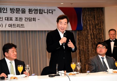 PM Lee Hints at Moon-Trump Summit ahead of US-N. Korea Summit