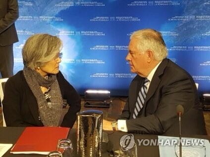 S. Korea to Review Foreign Minister's US Trip after Tillerson's Dismissal