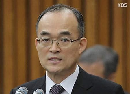 """청와대, 검찰총장 '공수처 위헌소지' 언급에 """"이견 조정 과정"""""""