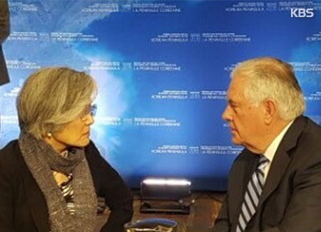 Seoul will angesichts Tillersons Entlassung US-Besuch von Außenministerin überprüfen
