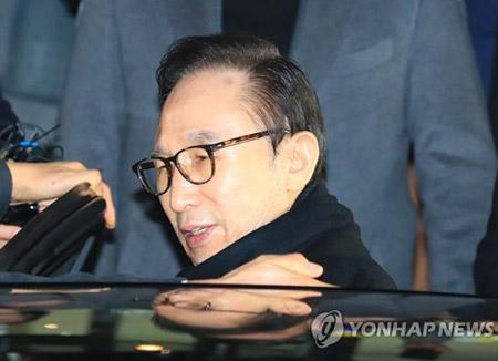 MB 뇌물·횡령 피의자로 14일 검찰 소환…5번째 전직대통령 조사