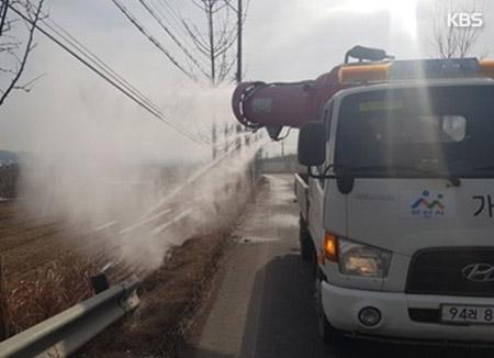Vogelgrippe-Virus in Eumseong bestätigt