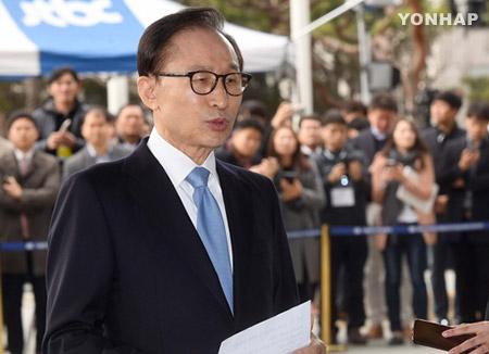 Ex-Präsident Lee wird wegen Korruption von Staatsanwaltschaft befragt