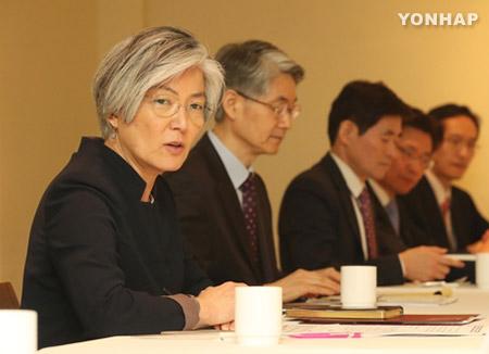 """강경화, 미국 국무장관 교체에 """"급작스런 변화..조율에 문제 없어"""""""
