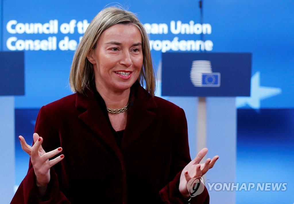 EU will an kritischer Auseinandersetzung mit Nordkorea festhalten