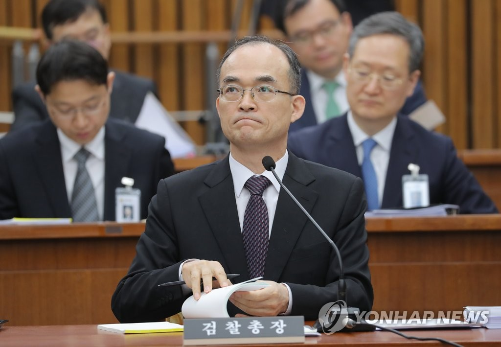 Top Office Working on Differences over Judicial Reforms