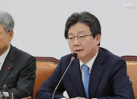 """유승민, MB 소환에 """"헌정사 큰 불행…참담한 국민심정 헤아려야"""""""