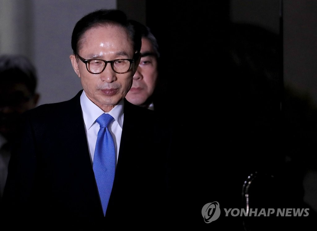 South Korean Ex-President Faces Interrogation Over Corruption Charges