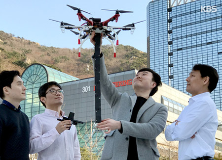 首尔大学研究组成功开发机械臂