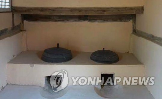 S. Korea Set to Designate 'Ondol' Heating System as Intangible Cultural Asset