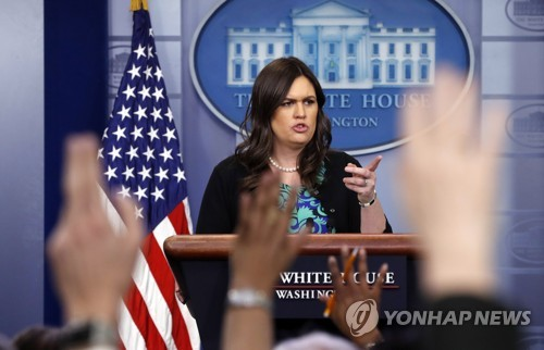 White House Dismisses Speculations about Problems with Summit Preparations