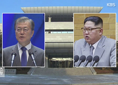 South Korea gears up for summit, report shows North Korea testing reactor