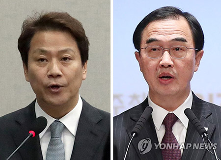 Inter-Korean Summit Preparatory Committee to Hold 1st Session Fri.