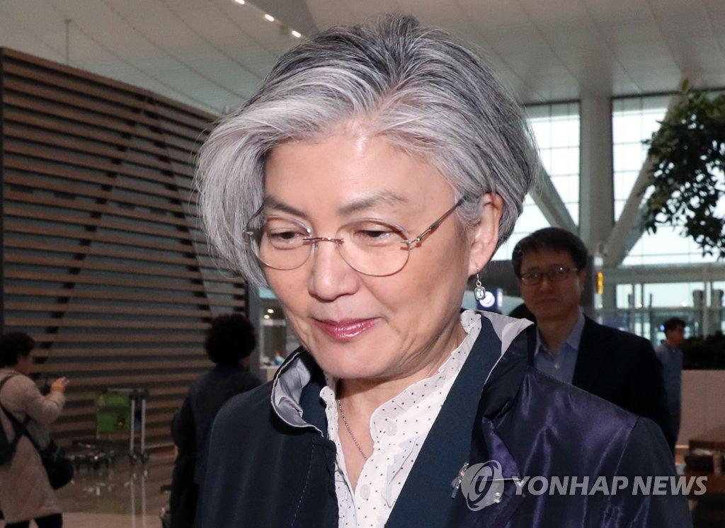 وزيرة الخارجية كانغ: تفاؤل حذر حول عقد قمة بين واشنطن وبيونغ يانغ