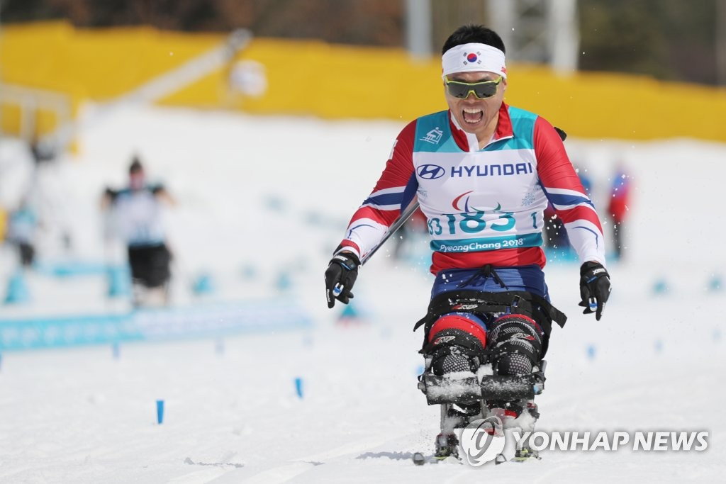 Skier Sin Eui-hyun Wins S. Korea's First Winter Paralympic Gold