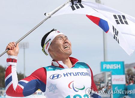 '평창 영웅' 신의현, 4년 만의 장애인 동계체전서 3관왕·MVP