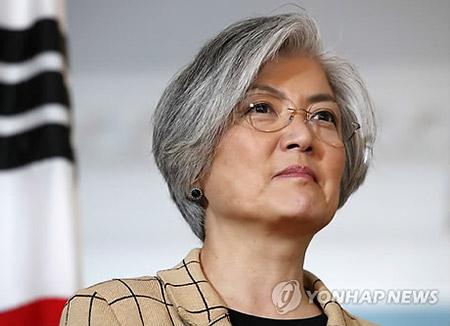 Außenministerin Kang: US-Zölle für Sicherheitsallianz nicht hilfreich