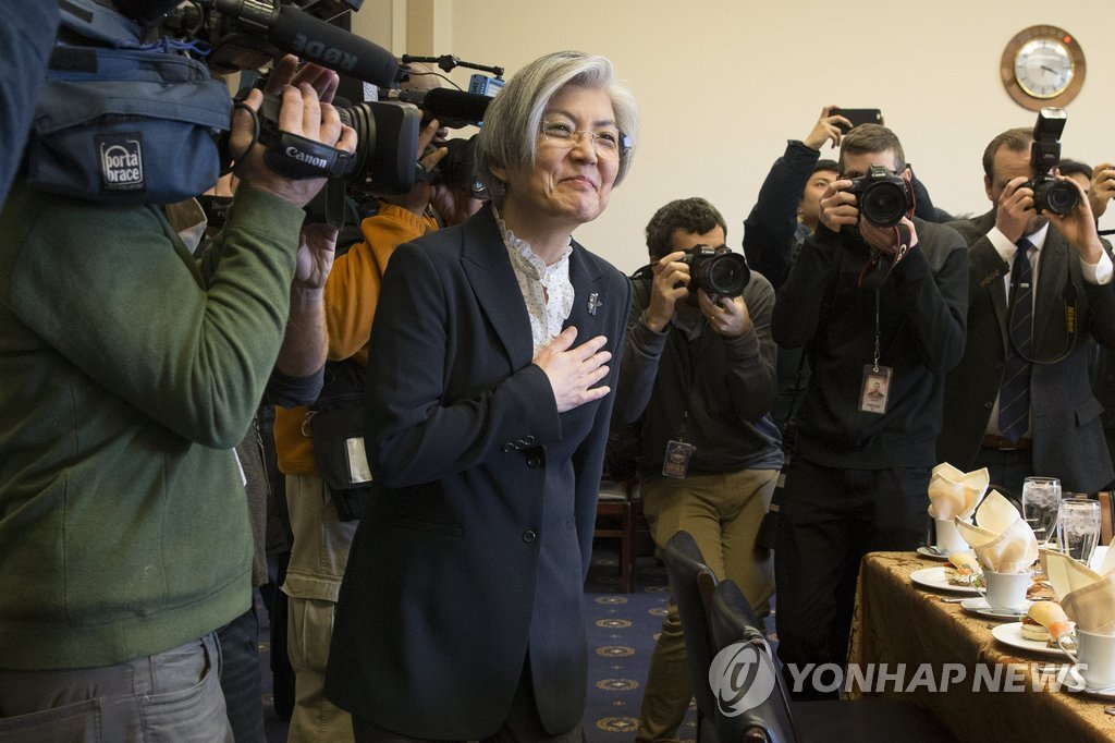 'S. Korea Confident of US' Commitment to Troop Presence'