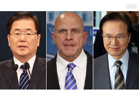 РК, США и Япония активизируют сотрудничество по денуклеаризации Корейского полуострова