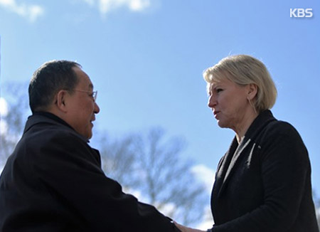 Nordkoreas Außenminister beendet Besuch in Schweden