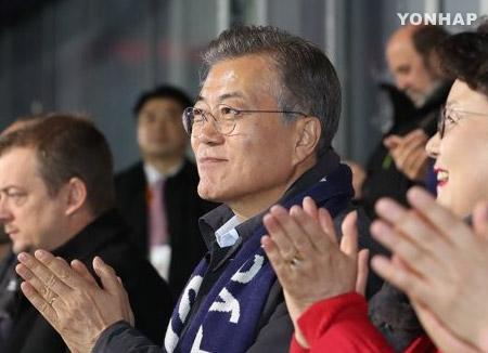 """Moon Jae In: """"PyeongChang 2018 abrió el camino hacia la paz en la península"""""""