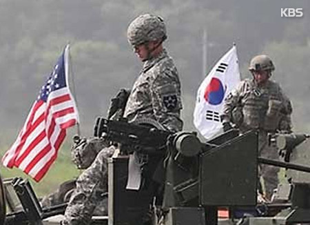 United States and South Korea shorten joint military drills