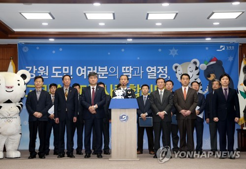 Gangwon Province to Build on Olympic Legacy