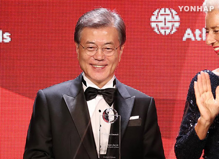 Top Office: Civic Committee on Nobel Peace Prize for Moon Not Desirable