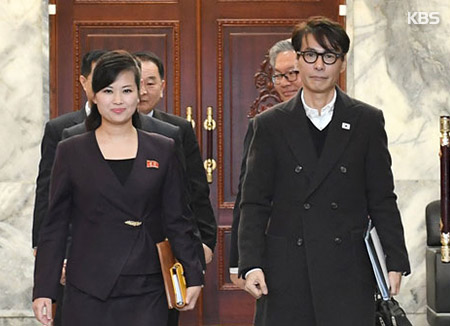 Pop, South Korea's Weapon of Mass Seduction, Heads to North Korea