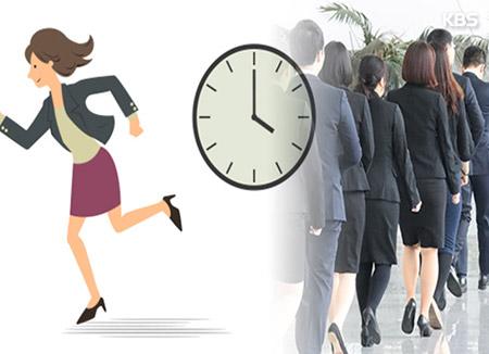 No. of Public Servants Using Flexible Work System Triples
