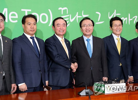 Two Minor Parties Agree to Form Negotiating Group in March