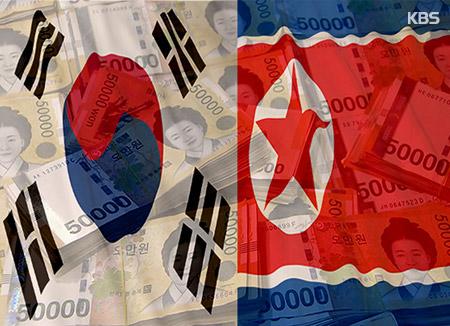 지난해 남북협력기금 9,178억 원 지출...전년도보다 875억 원 증가