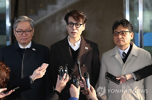 S. Korean Delegation Departs for Inter-Korean Talks
