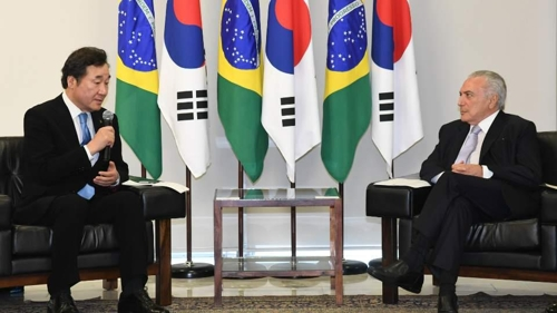 S. Korea, Mercosur to Launch FTA Negotiations in Late May