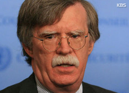 New US Security Adviser Says His Past Comments Are Behind Him