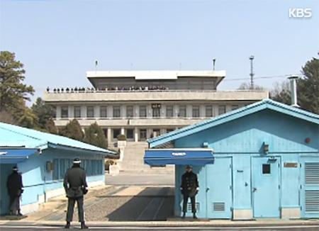 Sommet intercoréen : Séoul propose à Pyongyang d'organiser une réunion préparatoire de haut niveau le 29 mars