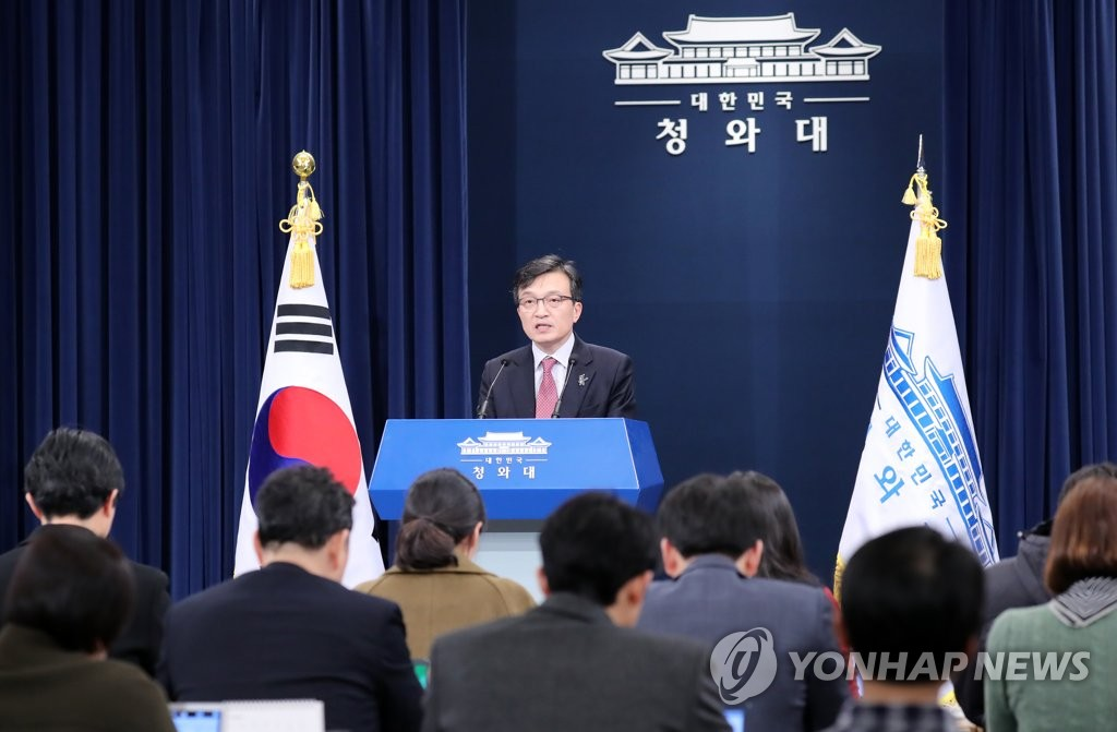 S. Korea Proposes Holding High-level Inter-Korean Talks on March 29th
