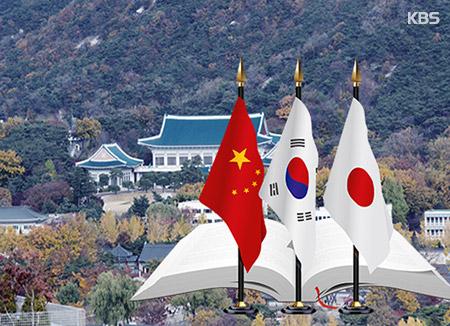 В начале мая может пройти южнокорейско-китайско-японский саммит
