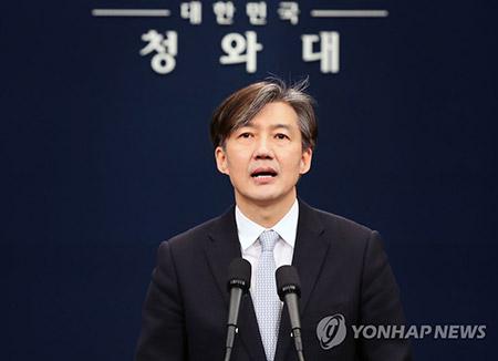 개헌안 2차 발표...'수도·토지공개념' 명시