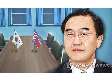 北, 남북고위급회담 29일 판문점 개최 제의에 동의