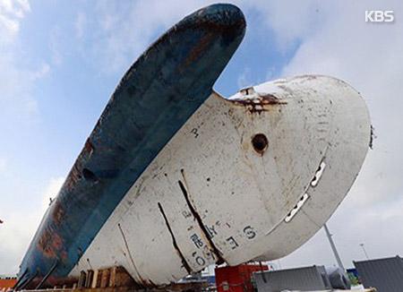 Análisis del Sewol no descartará supuesto choque contra un submarino