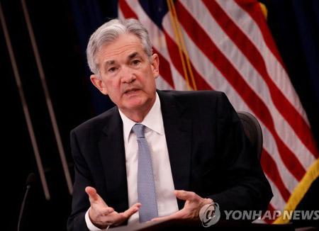 Lãi suất cơ bản của Mỹ cao hơn Hàn Quốc