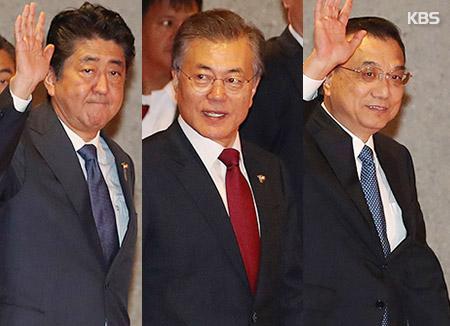 《读卖新闻》: 韩中日首脑会谈将在5月9日前后举行