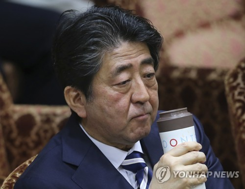 Kyodo News: Japan Conveys Wishes to Hold Summit with N. Korea