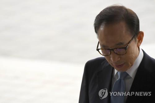 韩国法院签发对前总统李明博的逮捕令